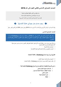 Merkblatt Basiskonto Asylbewerber in arabischer Sprache
